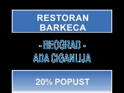 LOGO_RESTORAN_BARKECA_ADA_CIGANLIJA_BEOGRAD