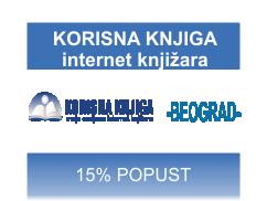 logo_korisnaknjiga_beograd